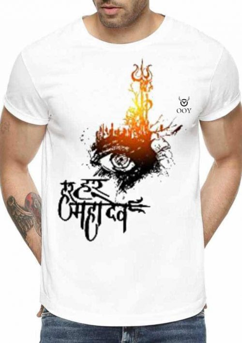 OOY create har har mahadev white design t-shirt for man . casual half-sleeve round neck t-shirt